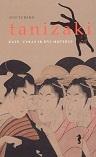 Jun'ichiro Tanizaki Katė, vyras ir dvi moterys