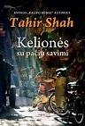 Tahir Shah Kelionės su pačiu savimi